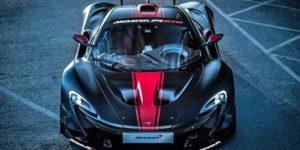 фото McLaren на продажу