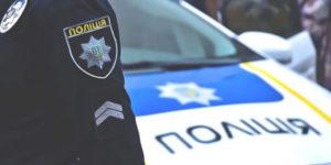 фото полицейские-оборотни