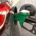 фот цена на топливо